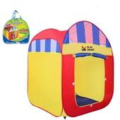Палатка детская «Волшебный домик» 1002M