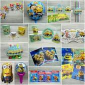 Миньон. Minions. Посуда детская одноразовая, атрибуты, шары. Набор ко дню рождения.