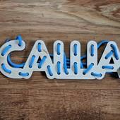 Развивающая игрушка шнуровка из дерева, с любым именем или словом