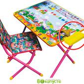 Детский складной набор мебели Дэми Лимпопо-комфорт розовый (Д-20031204)