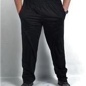 Штаны мужские спортивные  норма, полуботал, ботал