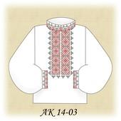 Наборы заготовок для вышивки бисером мужской сорочки (20 моделей)