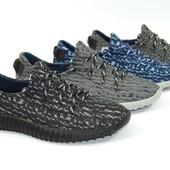 Кроссовки мужские Adidas Yeezy Boost (адидас изи бутс)