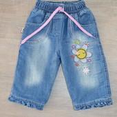 Зимние джинсы на флисовой подкладке