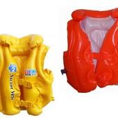 Детский надувной жилет Intex  58660, 58671