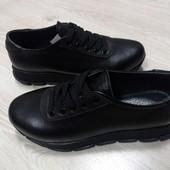 Удобные коажные кроссовки (2 вида кожи)