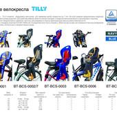 Велокресло Tilly bt-bcs-0001,0007 до 22кг