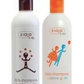 Шампунь для детей Ziaja Kids 300мл Польша