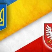 поможем подготовить документы для получения визы в Польшу