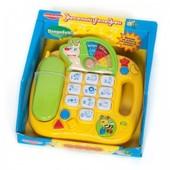 Весёлый телефон Малыши