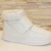 Зимние ботинки женские 36-41