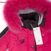 Классный теплющий зимний комбинезон для девочки Минни, новинка 2016