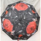 Красивые женские зонты полуавтомат, 9 карбоновых спиц, антиветер.