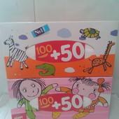 Салфетки бумажные Bella 100+50 штук Бела хеппи серветка