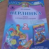 Учебники в идеальном состоянии,для 3-го,2-го классов.