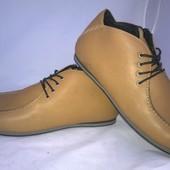 Кожаные ботинки ,фабрика Lacky chois г.Бровары Распродаю
