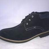 Ботинки кожаные,фабрика г.Бровары