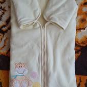 Одеяльце Тигрис. Для выписки из роддома и прогулок.+ подарю шапочку)