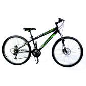 Азимут Экстрим GD 26 Azimut Extreme велосипед горный мтв одноподвес