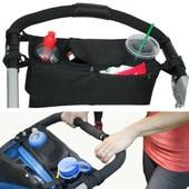 Органайзер на коляску под бутылочки, ключи, телефон