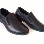 Мужские туфли Dual 42 - 44 р.