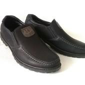 Мужские туфли Dual 43, 44 р.
