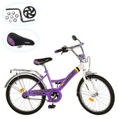 Велосипед детский 20д. P 2038A Profi