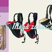 Рюкзак-слинг для переноски малышей: 2 цвета, 48х44см