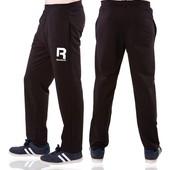 Новинка Спортивные штаны.Размеры: 46- 58