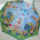 Зонт Миньоны, 3-8 лет