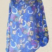 Рубашка в стиле ретро от st.michael -50 грн