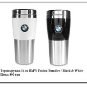 Термокружка BMW.