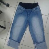 бриджи джинсовые,для беременных