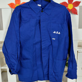 Куртка Спец. одежда