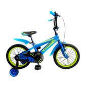 Азимут Стоун 16 18 20 Azimut Stone велосипед двухколесный детский