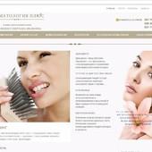 Сайт и промо реклама за 5 гривен в день для вашей компании !!!