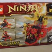 Конструктор Ninja 3003