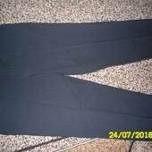 Тонкие офисные мужские брюки