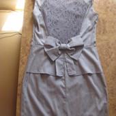 Нарядное платье р46