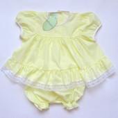 Комплект CuteyPie для девочки 6 месяцев