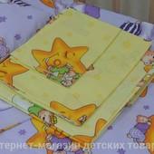 """5 в 1 - 4 цвета! Комплект постельного белья """"Мишки-горох"""""""