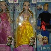 Распродажа кукол Эльза и принц Кристоф