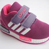 Модные детские кроссовки для девочки, р. 22 - 13,5 см, код 365