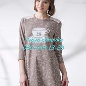 """Ночная рубашка(домашнее платье) хs,s,m,l """"Чашка""""."""