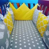 защита бортики и постельное белье в кроватку в наличии