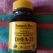 DHEA-25 с биоперином, 60 капсул на растительной основе