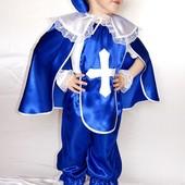 Карнавальный костюм Мушкетер №2 синий атлас