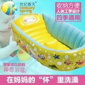 детская надувная ванночка Century+ насос+латка