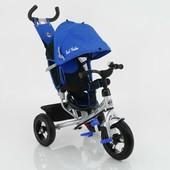 Велосипед дет. 3-х колёсный 5555a синий