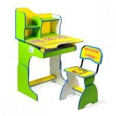 Rus Парта + стул E2071 (Зелено-желтая)